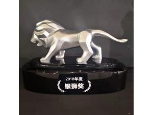 betway体育手机客户端标远2018年度银狮奖